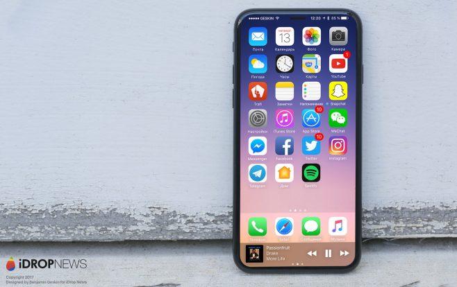 iPhone 8 nuovi colori e nuovi modelli e la versione a specchio